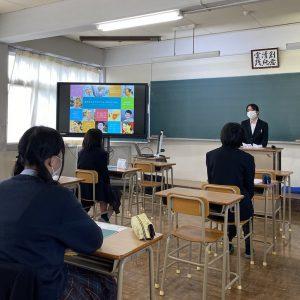 お仕事説明会/三井中央高校